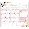 Gratitude 2022 magnetic calendar pad