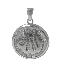 Silver Allah CZ Rhodium Plated Pendant