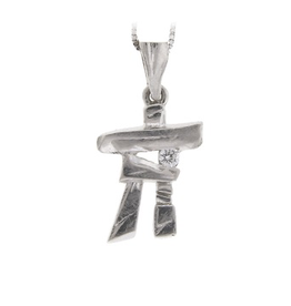 I am Canadian 10K White Gold Inukshuk Pendant with 0.03ct  Canadian Diamond