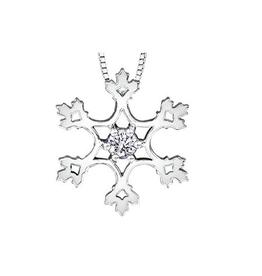 Maple Leaf Diamonds 10K White Gold (0.10ct) Canadian Diamond Snowflake Pendant