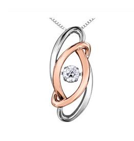 White & Rose Gold (0.30ct) Dancing Diamond Pendant