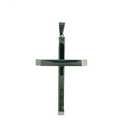 White Gold Cross Pendant