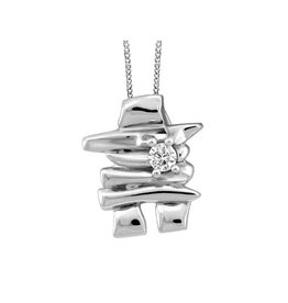 White Gold Inukshuk  (0.03ct - 0.50ct) Canadian Diamond Pendant
