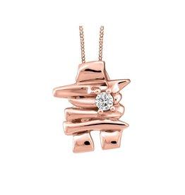 Canadian Diamond Inukshuk Pendant (0.03ct - 0.12ct)