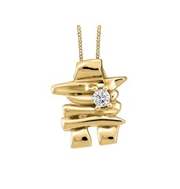 Fire and Ice Yellow Gold Inukshuk  (0.03ct - 0.50ct) Canadian Diamond Pendant