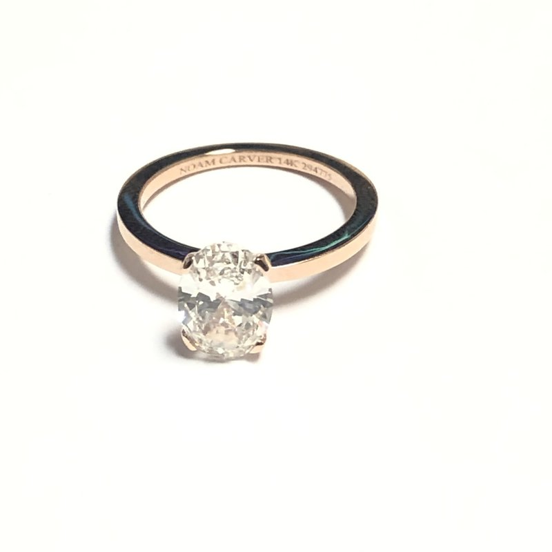 Noam Carver Noam Carver Rose Gold Custom Oval Diamond Mount Ring
