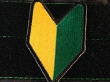 Tactical Outfitters Tactical Outfitters JDM Rookie Morale Patch