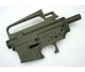 Guarder Guarder M16A2 civilian MBK