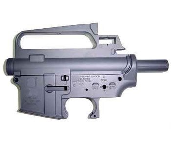 Guarder M16A2 MBK