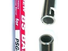Systema Systema 6.04mm Steel Inner Barrel