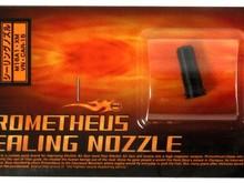 Prometheus Prometheus Air Seal Nozzle M16A1/XM