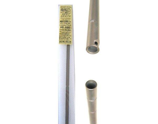 KM Head KM TN 6.04mm AEG Inner Barrel