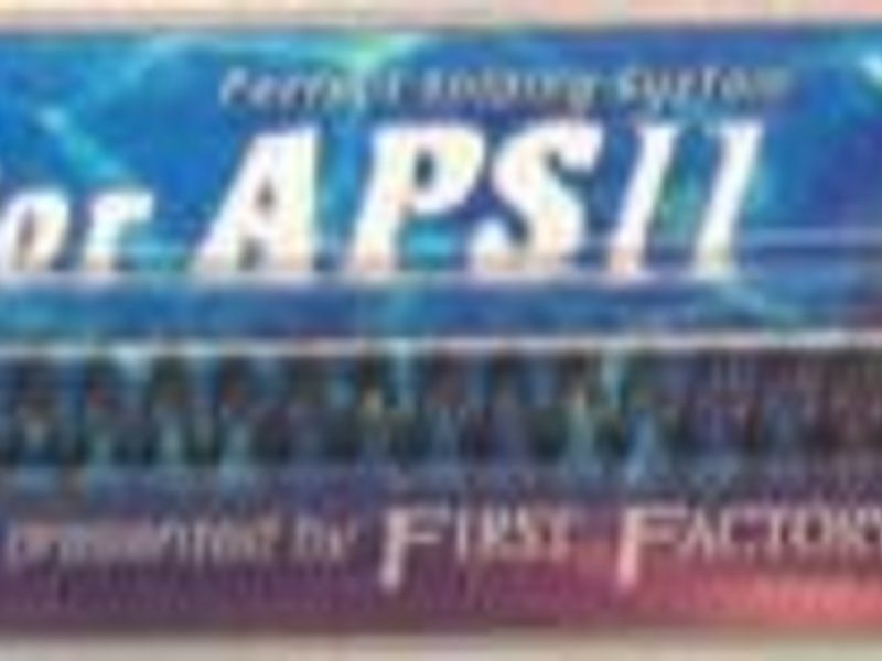 PSS PSS APS2 Upgrade Spring (thin type)