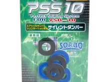 PSS PSS VSR10 Silent Damper Sorbo Pads