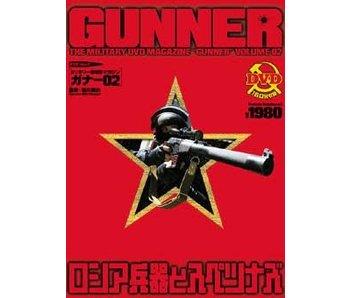 Gunner DVD Magazine