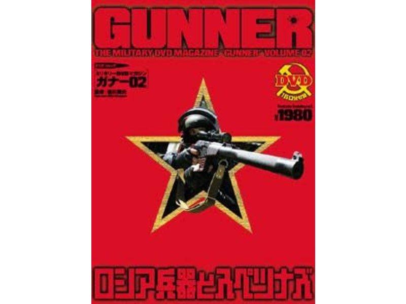 Gunner Gunner DVD Magazine