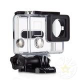GoPro GoPro Standard Housing for HERO3/3+