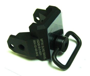 Nine Ball MP7 Sling swivels