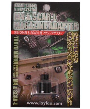 First Factory First Factory TM NGRS (Next Gen Recoil Shock) M4 / SCAR Magazine Adapter