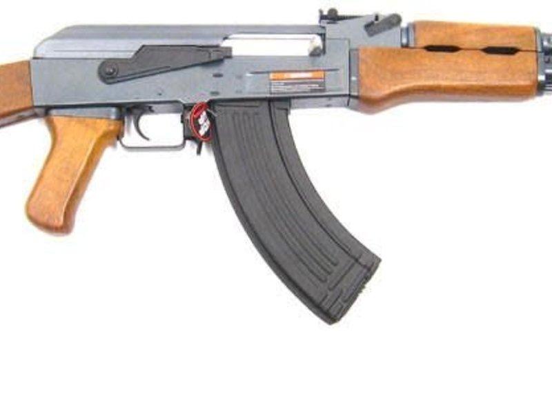 Cyma Cyma AK47 ABS Body
