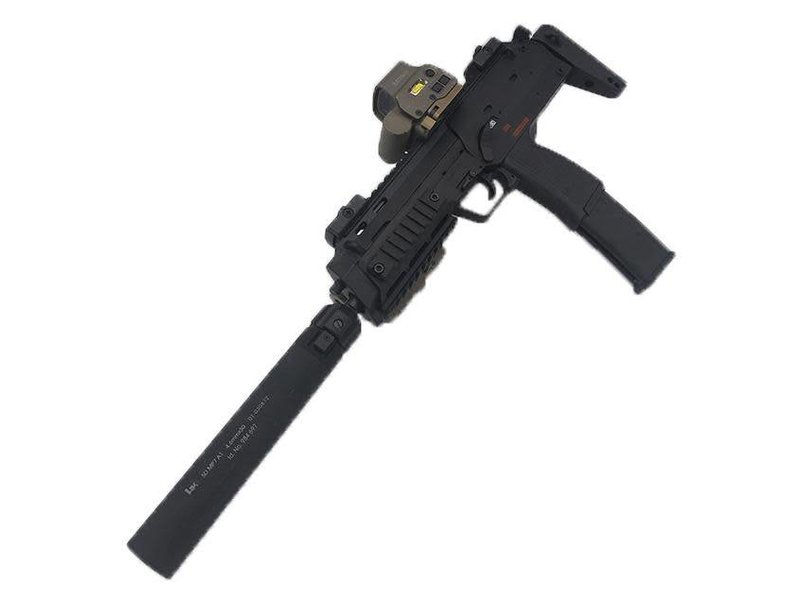VFC VFC MP7 Silencer (for MP7)