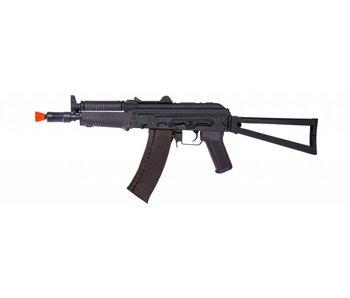Cyma AKS-74U ABS Handguard