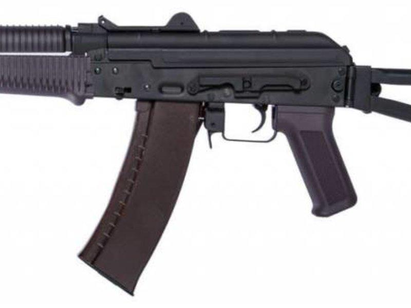 Cyma Cyma AKS-74U ABS Handguard