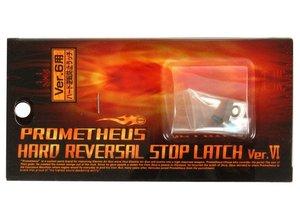 Prometheus Prometheus anti-reverse Latch Ver6