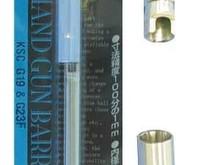 Nine Ball Nine Ball 6.03mm GBB Inner Barrel