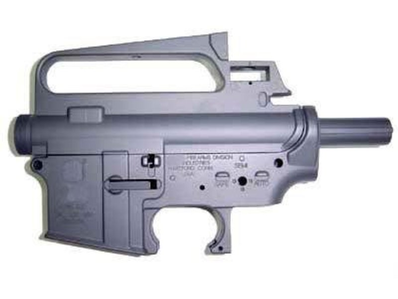 Guarder Guarder M16A2 MBK