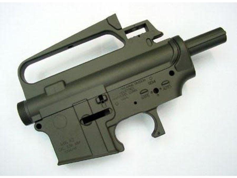 Guarder Guarder Guarder M16A2 civilian MBK