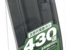 Tokyo Marui Tokyo Marui M4 SOPMOD 430rd Hicap Black