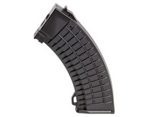 King Arms KA AK 110 Rd  Polish Midcap 5pk DE