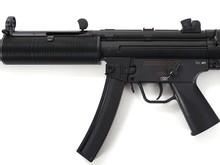 Umarex Umarex H&K MP5 SD6 AEG Competition Black
