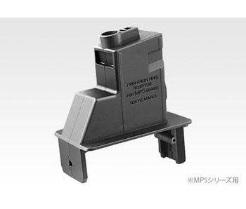 Tokyo Marui Twin Drum Magazine Adapter, MP5