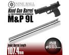 Nine Ball Nine Ball 6.03mm TM GBB Inner Barrel