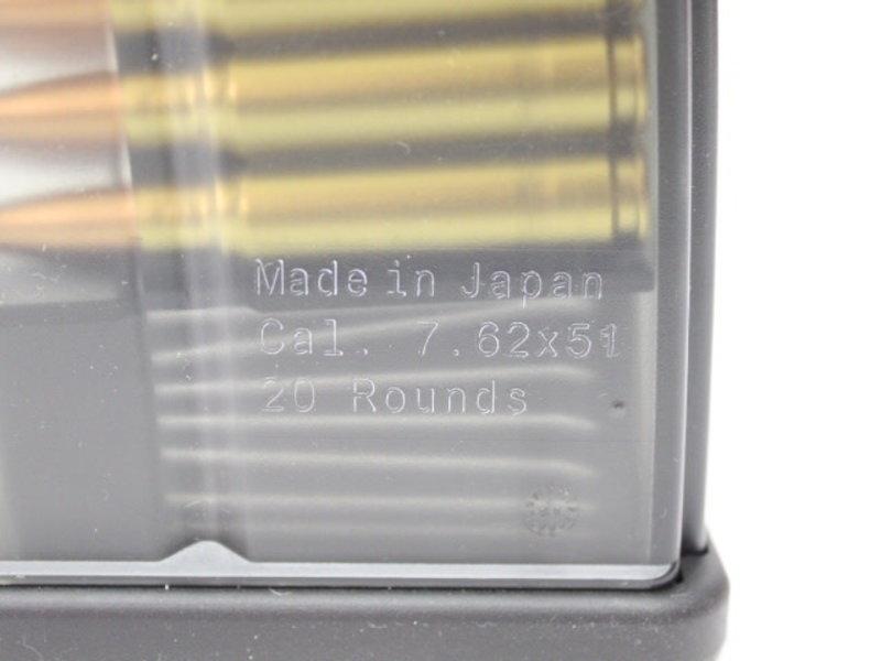 Tokyo Marui Tokyo Marui HK417 70 rd Magazine