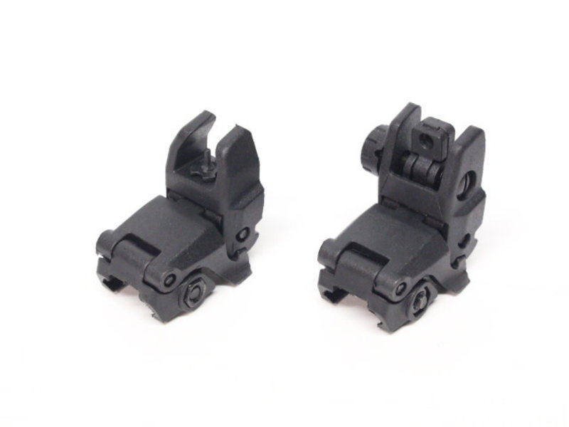 Airsoft Extreme AEX MBUS front and rear flip sight set - BLACK