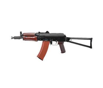 Tokyo Marui AK-74SU