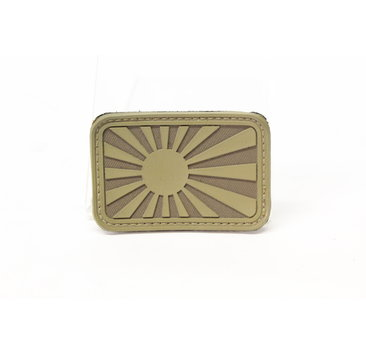 Airsoft Extreme Japan Flag Patch