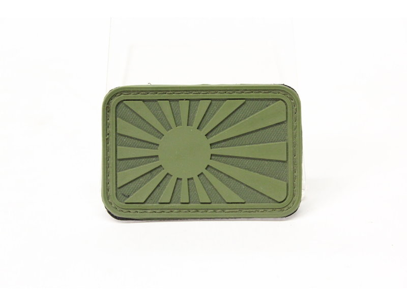 Airsoft Extreme Japan Flag PVC Patch