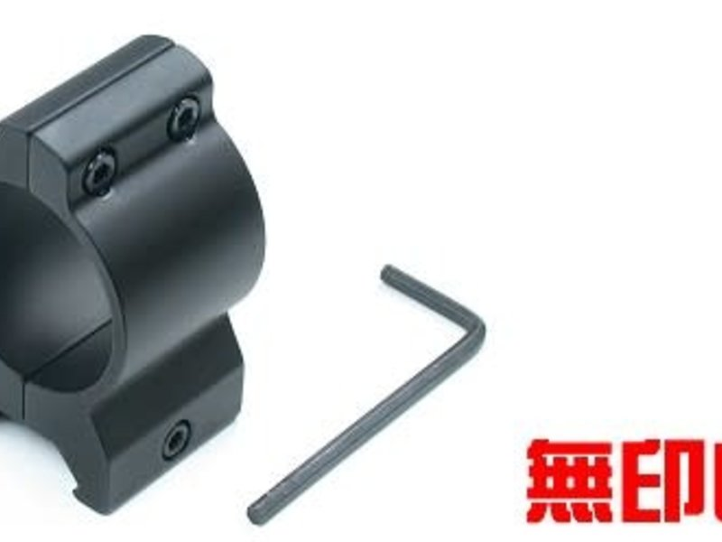 Guarder Guarder Low Profile 30mm Ring Mount