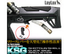 First Factory First Factory KSG Extended Shotshell Ejector