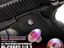 Laylax Nine Ball Hi Capa Grip Screws Heat Gradation