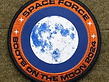 Tactical Outfitters Tactical Outfitters Space Force Moon Mission 2024 Uniform Morale Patch