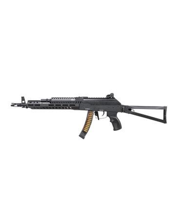 G&G G&G PRK9L Carbine