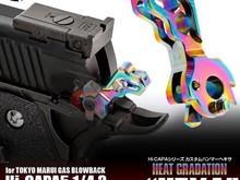 Nine Ball Nine Ball HI CAPA 5.1 4.3 Custom Hammer Rainbow Hexa Heat Gradation
