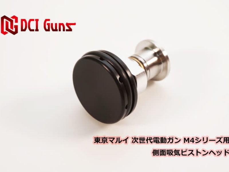 DCI Guns DCI Guns NGRS (Next Gen Recoil Shock) POM Side Intake Piston Head