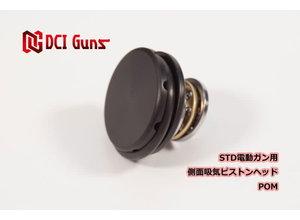 DCI Guns DCI Guns POM Side Intake Piston Head