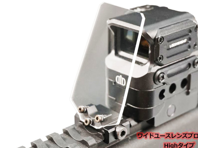 DCI Guns DCI Guns Rail Mounted Wide Use Lens Protector